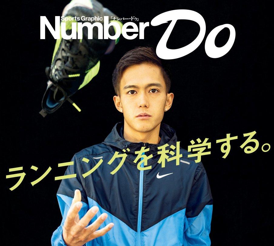 NumberDo_2