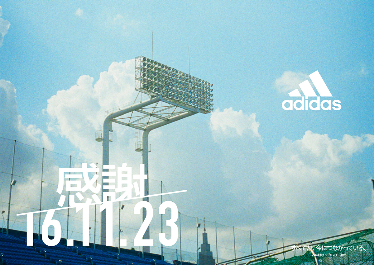 1027 baseball 2